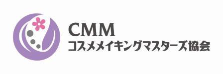 コスメメイキングマスターズ協会_logo_a_2_yoko